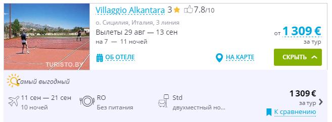 alkantara-2