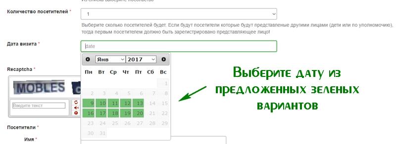 registratsiya-litva-04
