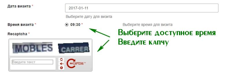 registratsiya-litva-05