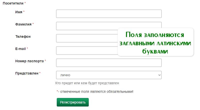 registratsiya-litva-06